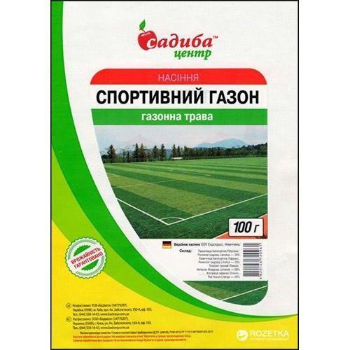 Трава газонная Спортивная (DSV Euro Grass), 100 г — семена газонной травы, устойчивой к вытаптыванию