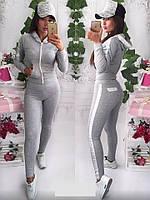 Женский светло-серый спорт костюм Versace