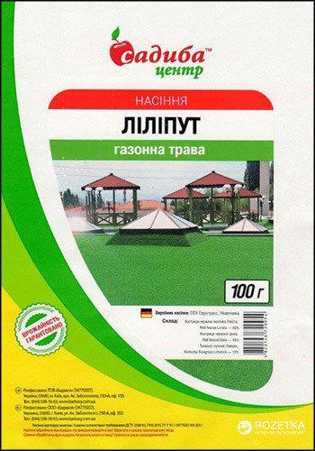 Трава газонная Лилипут (DSV Euro Grass), 100 г — семена газонной травы, медленно растущей