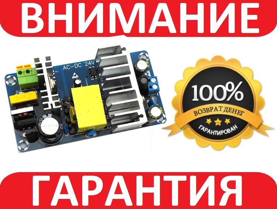Импульсный Блок питания, AC-DC преобразователь 220-24V 6А 140W, фото 1