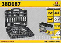 Набор сменных головок с 3 трещотками 150шт,  TOPEX  38D687