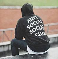 Толстовка A.S.S.C. Anti Social Social Club