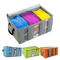 Кофр - Органайзер для одежды бамбук, три цвета