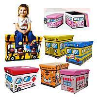 Пуф - Короб складной, ящик для игрушек