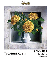 Барви Поділля - Троянди 8ea9a77c08851