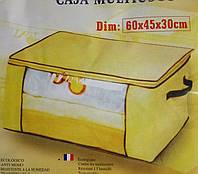 Кофр - органайзер для одежды, 60*45*30см