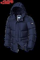 """Куртка мужская зимняя Braggart """"Dress Code"""" (тёмно-синяя), в ассортименте"""