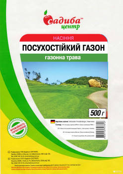 Трава газонная Засухоустойчивая (DSV Euro Grass), 500 г — семена газонной травы, засухоустойчивой, фото 2
