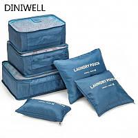 Набор сумок - органайзеров 3+3. Разные цвета синий