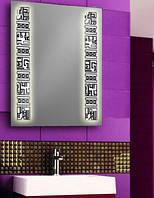 Зеркало с LED подсветкой настенное d19 для ванной комнаты 600х800 мм Лед