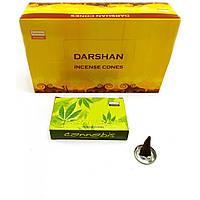 Благовония Cannabis Darshan 10шт/уп. Арома-конусы Конопля (2547)