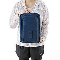 Органайзер - сумочка для обуви. Темно-синий