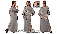Нарядное женское платье в пол   (размеры 48-54)   019