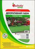 Трава газонная Декоративная (DSV Euro Grass ), 100 г — семена газонной травы для подсева и основного посева