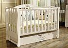 Детская кроватка Magic Dream маятник Vanil Baby Dream, фото 5