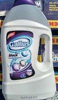 Гель для стирки Gallus BLACK 4л для черного белья 95 стирки