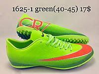 1625-1 green(40-45) 8 пар-17$