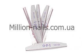 Пилка для ногтей OPI  полукруг 100/120, серая