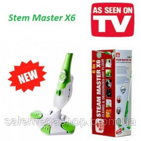 Паровая швабра Steam Master H2O Mop X6 - 99cent.com.ua в Одессе