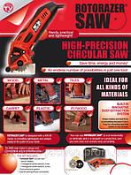 Пила универсальная Rotorazer Saw( Роторейзер)