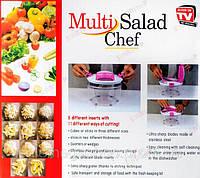 Овощерезка,Набор для резки салатов Multi Salad Chef