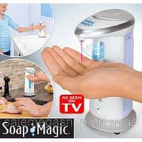 Сенсорная мыльница Soap Magic, фото 1