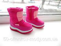 Детская обувь для маленьких карапузов
