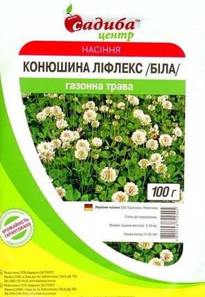Клевер белый Декор Лифлекс, 100 г — семена клевера раннеспелого, фото 2