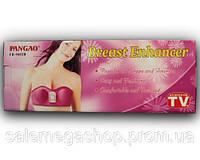 Массажер для увеличения груди Pangao Breast Enhancer, фото 1