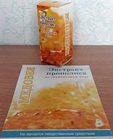 МЕДОВЕЯ Экстракт прополиса на шунгитовой воде, препарат для укрепления иммунитета, борьба с кожными заблевания