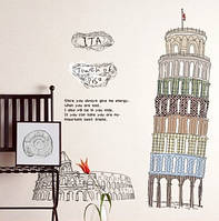 """Наклейка Виниловая 3D """"Пизанская башня"""" 110х110см"""