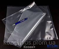 Вакуумный пакет PA/PE рифлёный пищевой 300x350 мм (100шт)