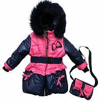 Куртка зима для девочки Бантик с сумочкой