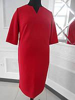 Платье трикотажное красное большого размера 60