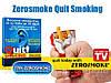 """Магнит против курения Zerosmoke """"Легкий способ бросить курить"""""""