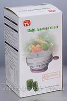 Овощерезка Multi Function Slicer