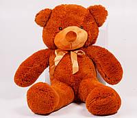 Плюшевый медведь Тедди 100 см Коричневый