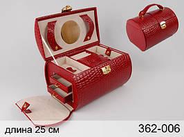 Шкатулка для украшений 362-006