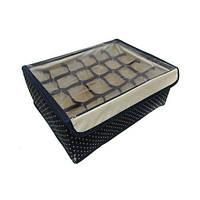 Ящик-органайзер для зберігання білизни 24отд 31*25*12см R17464 Points Blue, фото 1