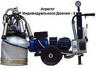 Агрегат индивидуального доения АИД-2/1 (сухой насос)