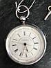 Карманные часы 1881 г