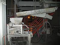 Вибропитатель  ВП-400 - 1800