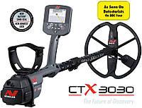 Металлоискатель Minelab CTX 3030
