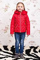 Весенняя куртка для девочки Алиса, р-ры 92,98,104,110,116,122