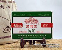 """Китайский зелёный чай - Шен пуэр Хайвань  """"9968""""(121), 2012 год, фото 1"""