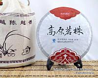 """Китайский чёрный чай - Шу пуэр  """"Пуэр с клейким рисом"""", 3013год"""