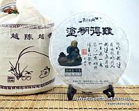 """Китайский зелёный чай - Шен пуэр """"Нанде ХуТху"""", 2013 год"""