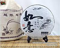 """Китайский чёрный чай - Шу пуэр """"Идеальный"""", 2012 год"""