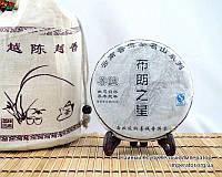 """Китайский зелёный чай - Шен пуэр """"Булан Джи Син"""", 2011 год, фото 1"""