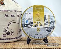 """Китайский зелёный чай - Шен пуэр """"ЧунСян"""", 2012 год, фото 1"""